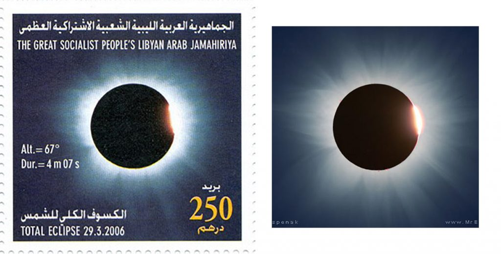 "Libya ""borrowed"" (without permission) one of Espenak's eclipse photos (on the right) and reproduced it on a stamp (on the left) commemorating the total solar eclipse of March 29, 2006."