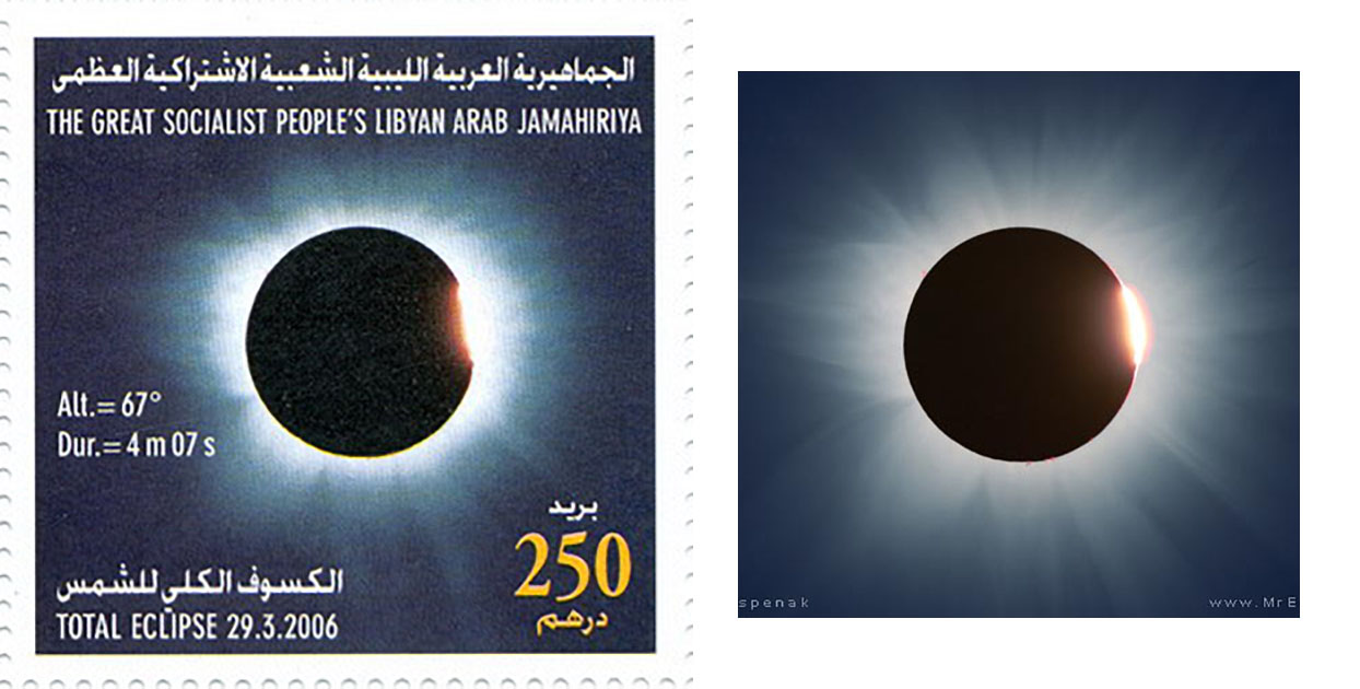 """Libya """"borrowed"""" (without permission) one of Espenak's eclipse photos (on the right) and reproduced it on a stamp (on the left) commemorating the total solar eclipse of March 29, 2006."""